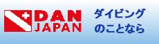 DAN JAPAN