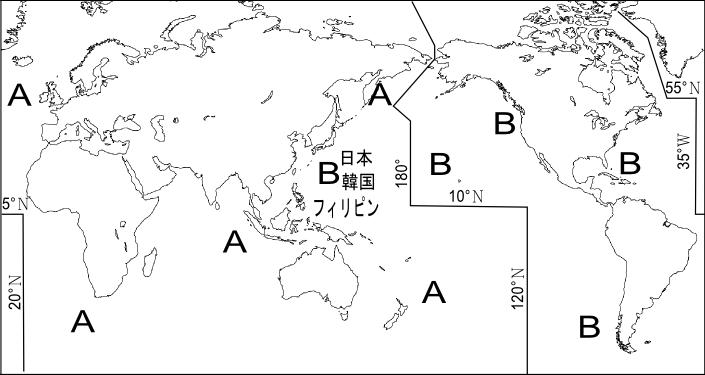 図.IALA区分け地図